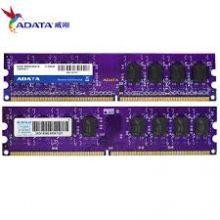 رم ۲گیگ PC DRR2  800mhzبرند ADATA